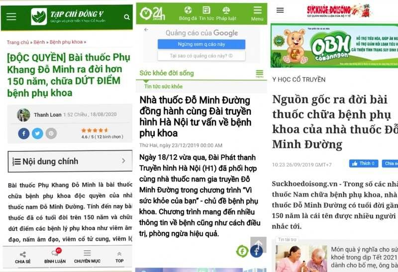 Bài thuốc Phụ Khang Đỗ Minh được báo chí đưa tin rộng rãi